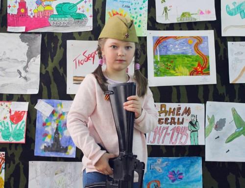 Интерактивная программа для детей и взрослых «Этот День Победы»