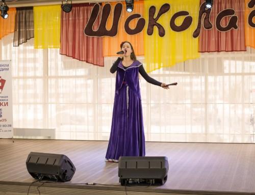 Первый отборочный тур конкурса талантов «Звезда в Шоколаде» — номинация Вокал