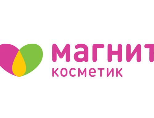 Супермаркет «МАГНИТ Косметик»