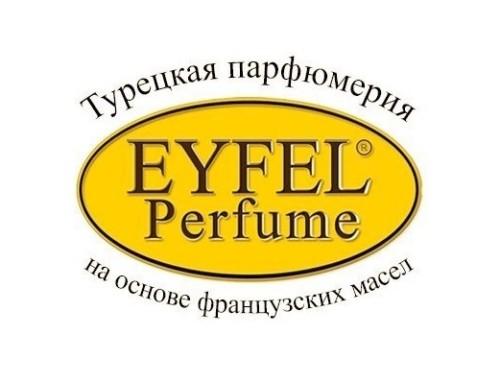 Отдел парфюмерии «Eyfel Perfume»