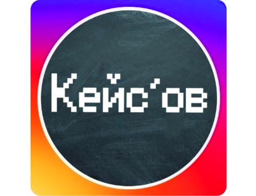 Островок аксессуаров для смартфонов «КЕЙСОВ»