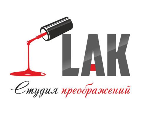Студия Преображений «LAK» запускает новую акцию!